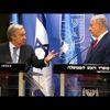 Bm'den Netanyahu'ya Yahudi Yerleşimi Cevabı