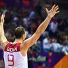 2017 Eurobasket