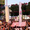 Kahramanmaraş'ta Dondurmadan Türk Bayrağı Rekoru (2)- Yeniden