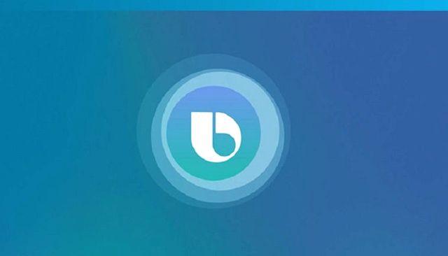 Bixby Gelişecek Mi?