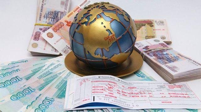 Rusya, Kripto Para Birimi Geliştirmek İçin Harekete Geçti