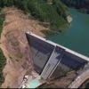 Akçakoca'daki İçme Suyu Barajı İsmi Değişti
