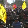 Öfke' Protestoları Üçüncü Gününü Tamamladı