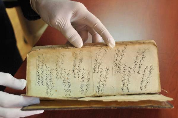 Torunları,Aşık Figani'nin Cöngünü Konya Yazma Eserler Bölge Müdürlüğü'ne Bağışladı