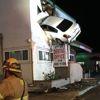 Otomobil Binanın 2. Katına Girdi