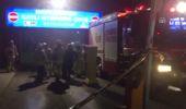 Haydarpaşa Hastanesi'nin Yan Tarafındaki Otoparkta Araç Yangını