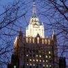 Rusya Dışişleri Bakanlığına Bomba İhbarı Yapıldı! Personel Tahliye Edildi