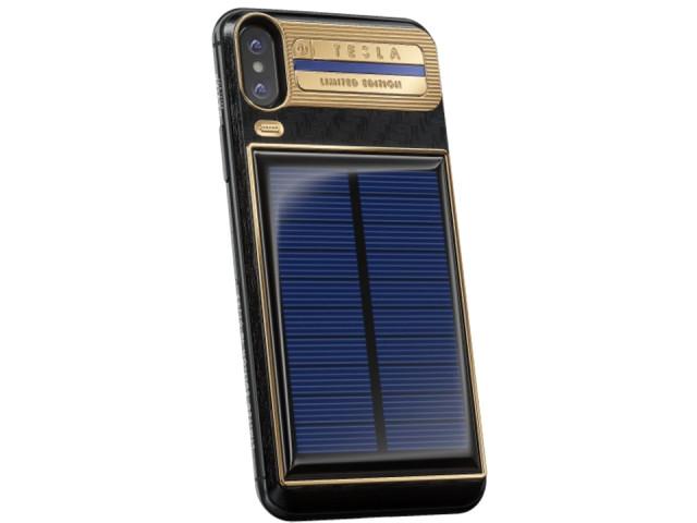 Güneş enerjisiyle çalışan telefon üretildi