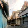 Suruç'ta Ak Partililere Saldırı
