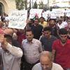 Batı Şeria'da Gazze'ye Destek Yürüyüşü