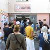 Yks Öncesi Küpe Krizi Yaşandı; 15 Dakika Kuralına Takılanlar Sınava Giremedi