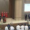 Cumhurbaşkanı Erdoğan, Kabineyi Açıkladı