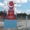 15 Temmuz Şehidi Kocakaya'nın İsmi Parkta Yaşatılacak