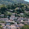 Kıyamet Köyü