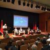 Fas ve Türkiye: 500 Senelik Ortak Hafıza Sempozyumu Düzenlendi