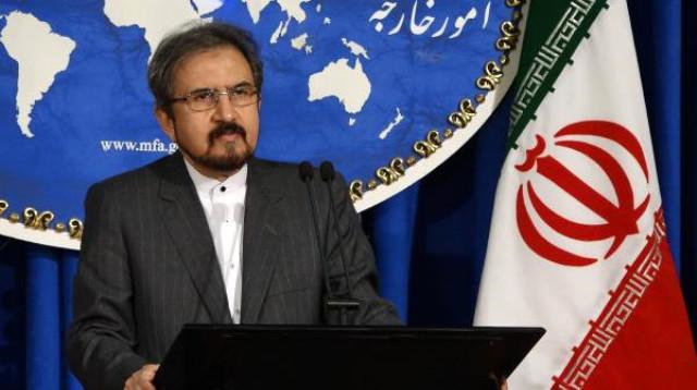 İran'dan Kritik Türkiye Açıklaması | Sungurlu Haber