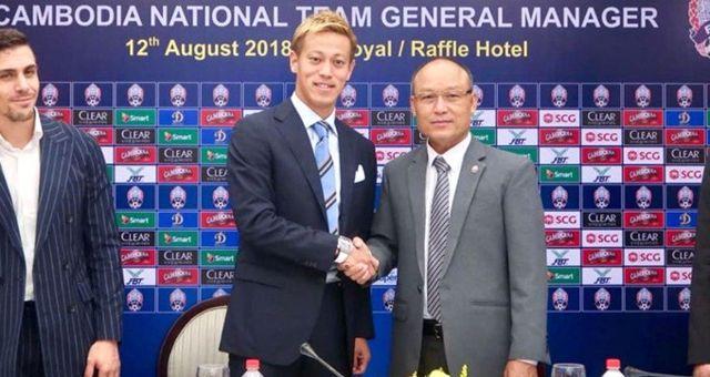 Japon Yıldız Keisuke Honda, Kamboçya Milli Takımının Genel Menajeri Oldu