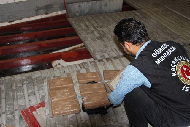 Gümrükler Muhafaza müdürlüğü kaçakçılara göz açtırmadı - Dailymotion Video