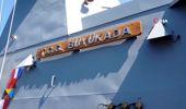 Milgem Projesinin 3'üncü Gemisi Olan Burgazada Göreve Başlıyor