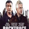 Backtrace Filmi