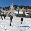 Özel Öğrencilerin Kayak Merkezi Gezisi
