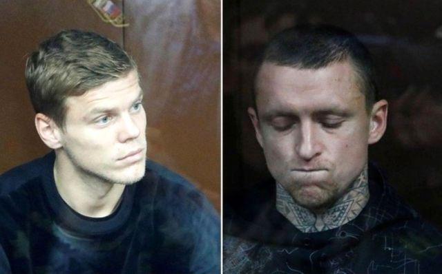 Rus Futbolcular Kokorin Ve Mamaev E Hapis Cezasi Moskova