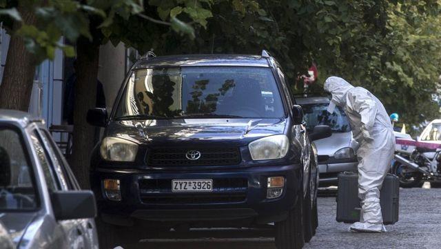 Dışişleri'nden Yunanistan'a Dhkp/c Tepkisi: Bu Örgütlere Gösterilen Hoşgörü Kabul Edilemez