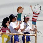Şehitleri ve Sivas'ın simgelerini duvara resmettiler