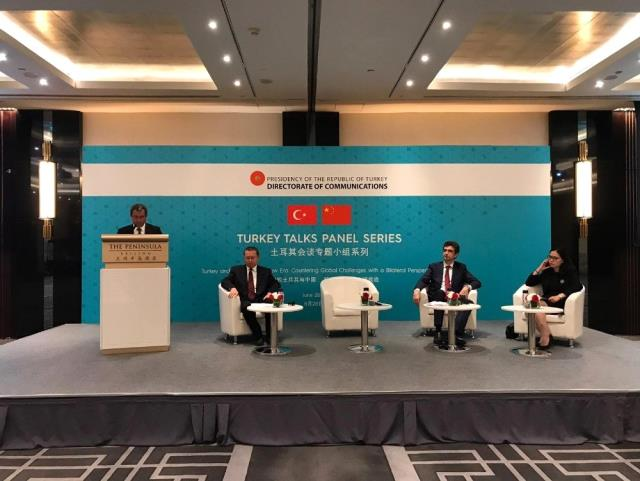Cumhurbaşkanlığı İletişim Başkanlığı, Pekin'de Türkiye Paneli düzenledi