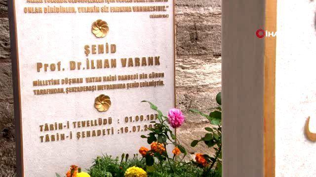 15 Temmuz şehidi İlhan Varank kabri başında anıldı