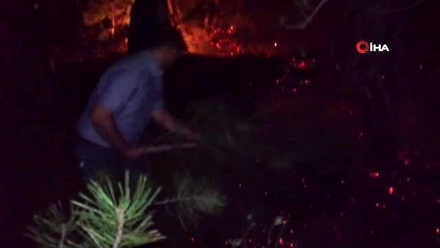 Eskişehir'de orman yangını söndürme çalışmaları devam ediyor