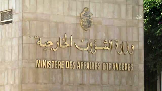 Irak Dışişleri Bakanı Muhammed Ali el-Hekim, Tunus'ta