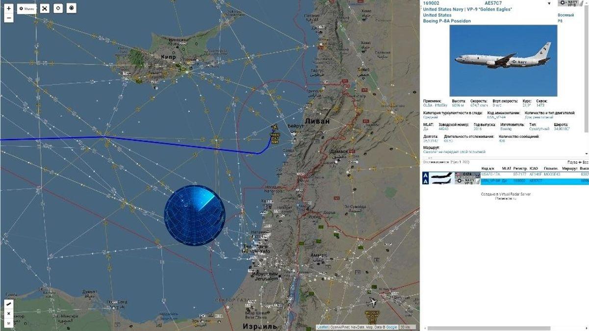 Ülkelerin istihbarat uçaklarından yoğun hava trafiği