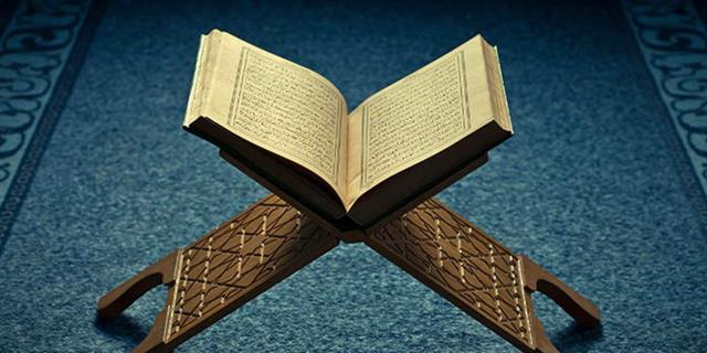 Yasin Suresi okunuşu nasıl? Yasin Suresi Türkçesi, Yasin oku ve Yasin Suresi dinle