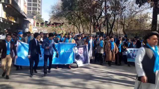 Afganistan'da seçim protestosu
