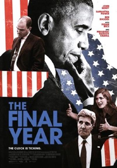 The Final Year Filmi