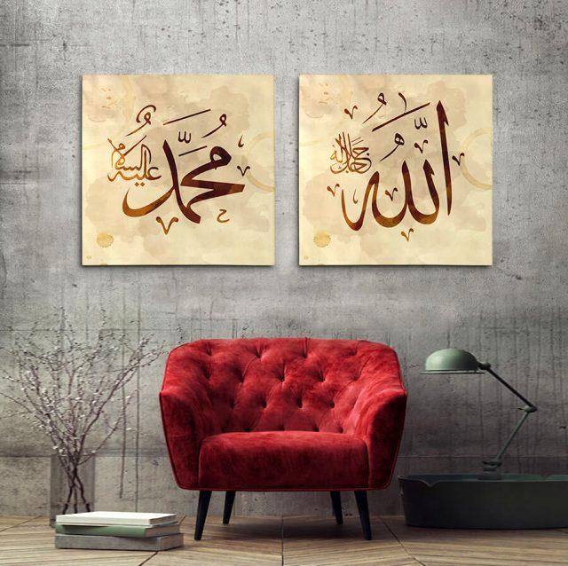 Ramazan Bayramı nedir? Ramazan Bayramı ile ilgili hadis ve ayetler neler? Ramazan Bayramı'nda alınacak hediyeler ve bayrama özel beslenme tavsiyeleri