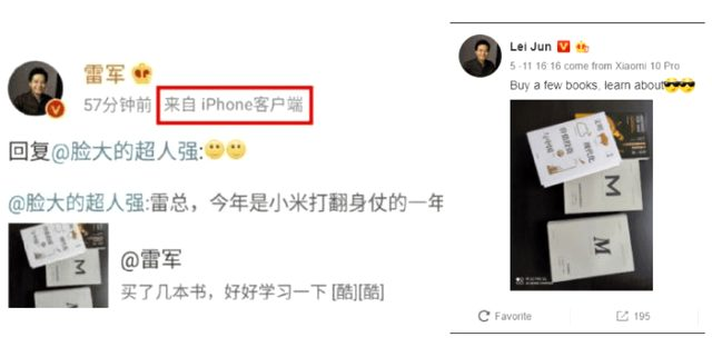 Markanin tutkunlari hayal kirikligina ugradi 13219185 252 m Xiaomi 8217 nin CEO 8217 sunun att tweetle iPhone kulland ortaya kt
