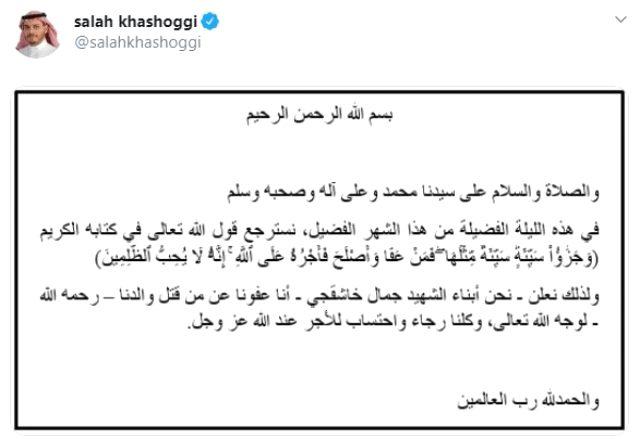 Cemal Kaşıkçı'nın oğlu, babasını öldürüp parçalara ayıran katillerini affettiklerini duyurdu