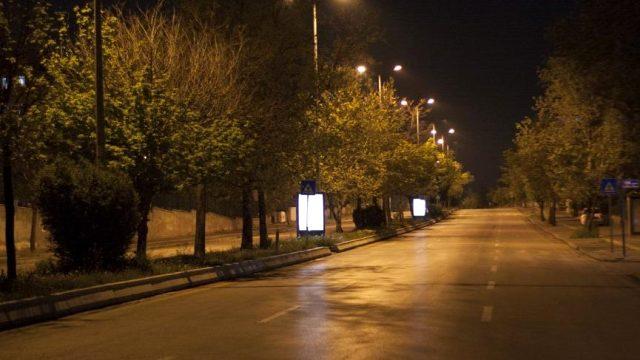 Son Dakika: 23-26 Mayıs arasında 81 ilde uygulanacak sokağa çıkma yasağı başladı