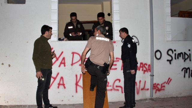 Elazığ'daki kanlı saldırının faili kulüp başkanı ile oğlu çıktı