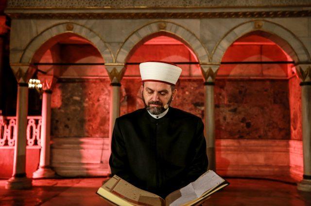Son Dakika: İstanbul'un Fethi'nin 567. yılında Ayasofya'da Fetih Suresi okundu