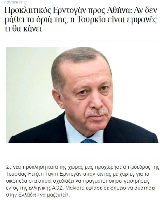 Erdoğan'ın resti sonrası Yunanistan fena tutuştu! Korkuları manşetlerine yansıdı