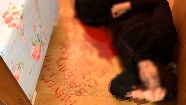 Yaraladığı eşinin adını kanla yere yazdığı koca tutuklandı