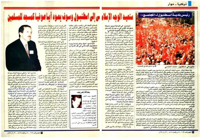 Erdoğan'ın 26 yıl önceki demeci ortaya çıktı! Ayasofya'nın cami olması sözünü o zaman vermiş