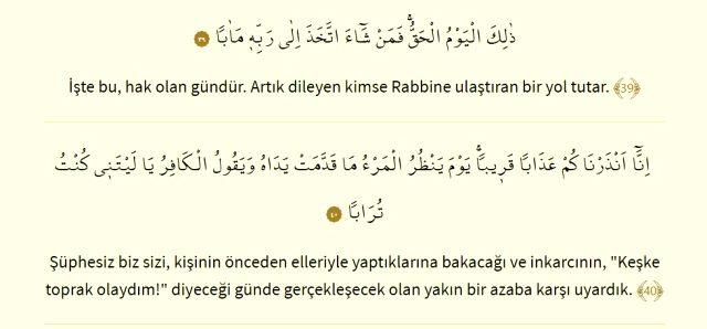 Amme (Nebe) Suresi okunuşu ve yazılışı nasıldır? Amme suresi Arapça ve Türkçe meali nedir? Amme (Nebe) suresi sesli dinle