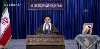 Ayetullah Hamaney: Hamaney: 'Birçok sorunumuz ülke dışından kaynaklı ancak çözüm içeridedir'