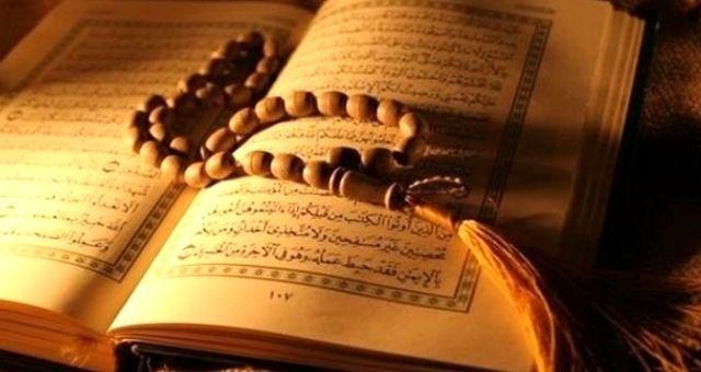 Nuh Suresi okunuşu ve anlamı nedir? Nuh Türkçe tefsiri nedir? Arapça yazılışı ve diyanet meali nasıldır?