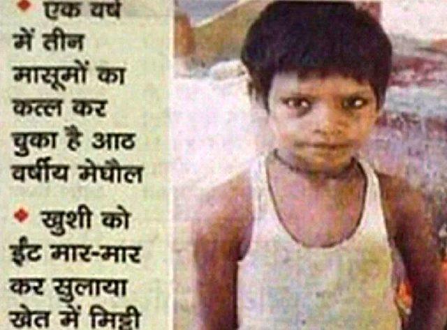 Akıllara durgunluk veren olay! 8 yaşındaki çocuk 3 kişiyi öldürdü