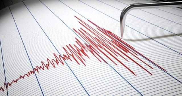 Deprem toplanma alanı nedir? Deprem toplanma alanı sorgulama nasıl yapılır? Bana en yakın deprem toplanma alanı nerede?